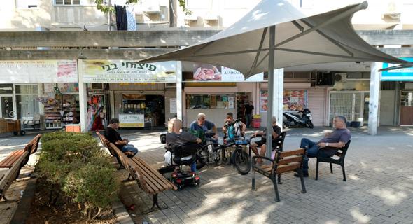 מרכז מסחרי בשכונת נווה שרת בתל אביב