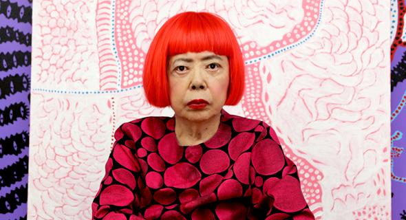 אמנית יפנית בת ה־90 יאיוי קוסאמה