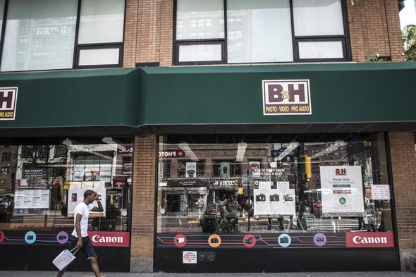 B&H, צילום: גטי אימגס