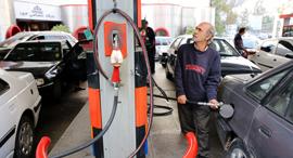 תחנת דלק באיראן, צילום: אי פי איי