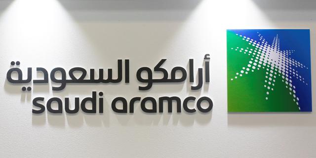 סעודיה מוכרת 49% מחברה בת של ארמקו ב-12.4 מיליארד דולר