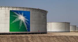 ארמקו אראמקו חברת נפט סעודיה ערב הסעודית הנפקה, צילום: רויטרס