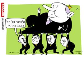 קריקטורה 18.11.19, איור: צח כהן