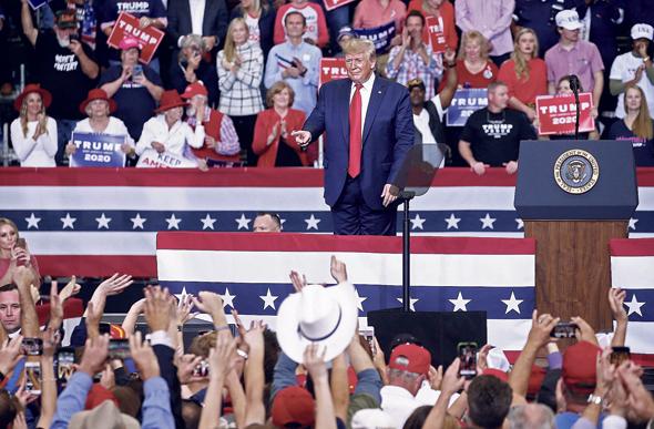עצרת תמיכה בנשיא דונלד טראמפ במונרו, צילום: אי.פי.אי