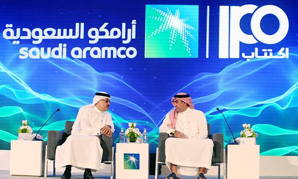 ראשי אראמקו, החודש בסעודיה. נחשבת לנכס לאומי, צילום: רויטרס