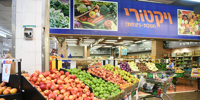 Israeli supermarket chain monitors unknowing buyers for emotional reactions during shopping