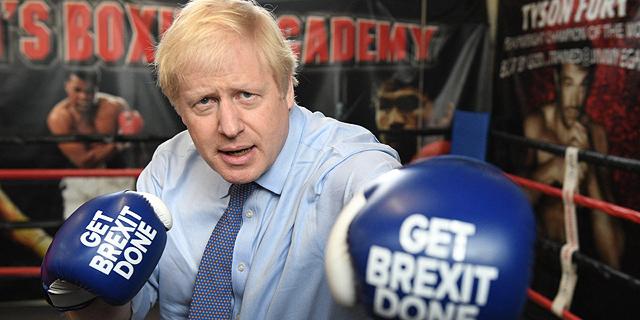 האיחוד האירופי מאיים לתבוע את בריטניה על הפרת תנאי הברקזיט