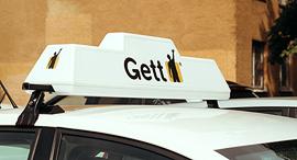 מונית גט, צילום: שאטרסטוק
