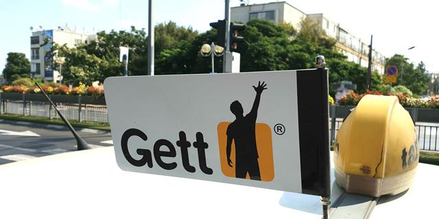 מונית של Gett, צילום: שאטרסטוק