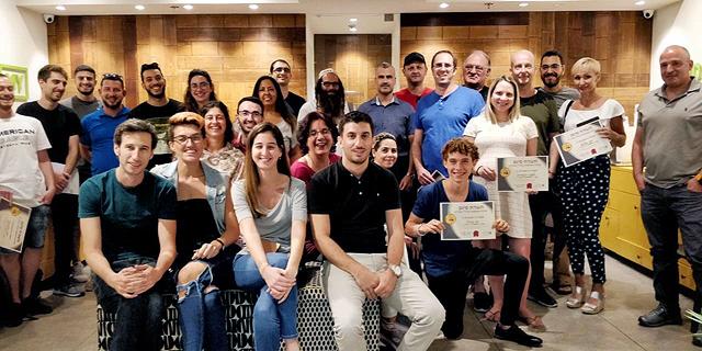 בוגרי מכללת אג'נדה זירת הנדל''ן