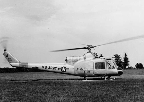 אב הטיפוס HX40, צילום: U.S. Army