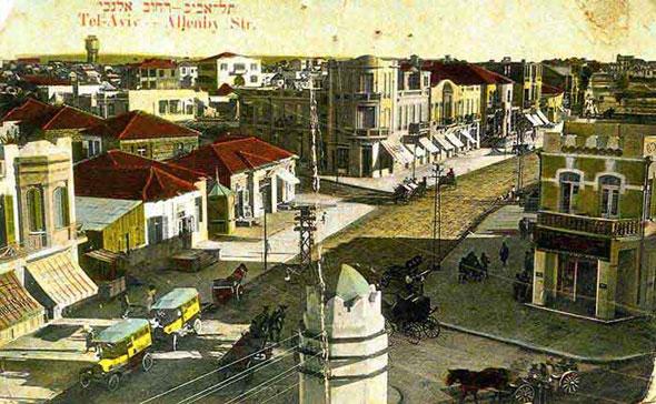 """רחוב אלנבי בשנת 1918. במקור נקרא """"דרך הים"""""""