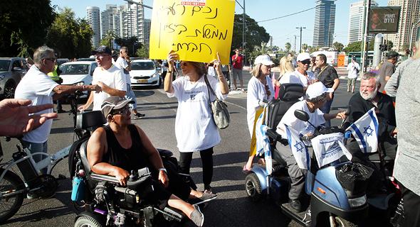 הפגנת נכים בתל אביב (ארכיון), צילום: יריב כץ