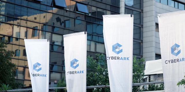 סייברארק הישראלית רוכשת חברת סייבר אמריקאית ב-70 מיליון דולר