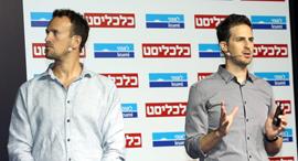 אביב שפירא ו מתאו שפירא מייסדים xtend 2, צילום: יריב כץ