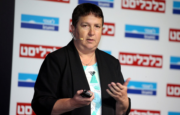 Aya Soffer named as new Director of IBM`s Haifa Research Lab