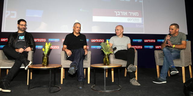 Israel Is on the Way to Becoming an Outsourcing Country, Says AppsFlyer CEO