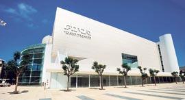 תיאטרון הבימה, צילום: אוראל כהן