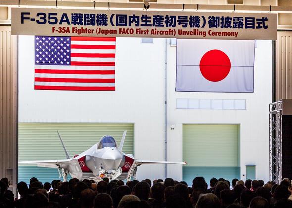 מסירת האף 35 הראשון לחיל האוויר היפני