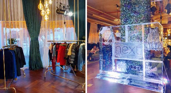 חנות חברת האופנה הבריטית נקסט
