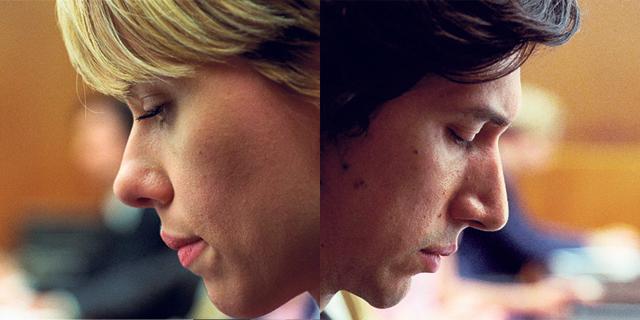 """חורבן בית שני: הסרט """"סיפור נישואים"""" יפה ושובר לב"""