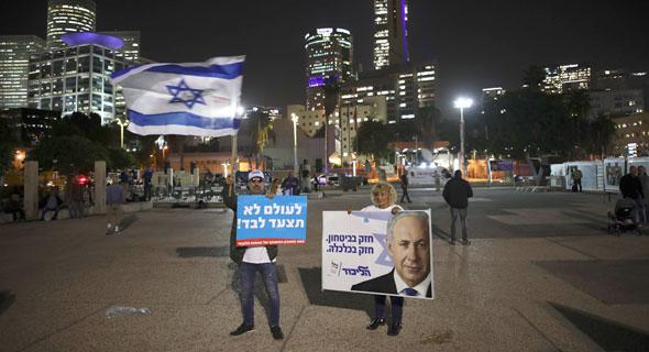 הפגנת תמיכה של הליכוד בראש הממשלה בנימין נתניהו, צילום: Oded Balilty