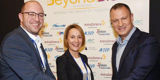 ענקית הפארמה אסטרהזניקה ו-JVP ישתפו פעולה בתחום הבריאות הדיגיטלית