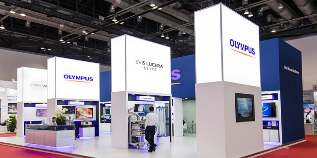 Japan's Olympus Corporation to Open Innovation Office in Tel Aviv