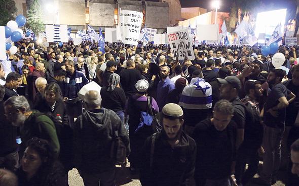 הפגנת תמיכה בראש הממשלה בנימין נתניהו בתל אביב