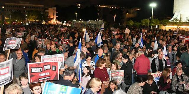 """אלפים בהפגנה נגד נתניהו בת""""א: """"תתפטר"""""""