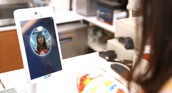 טכנולוגיית זיהוי פנים בסין