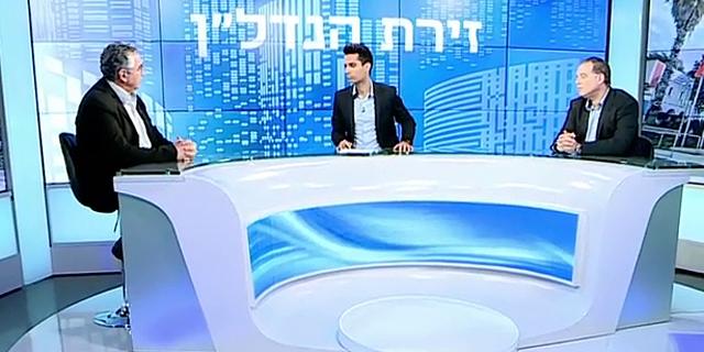 "פאנל רעננה 2019 זירת הנדל""ן"