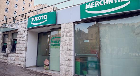 סניף של מרכנתיל. בנק דומיננטי יחסית במגזר הערבי, צילום: אוהד צויגנברג