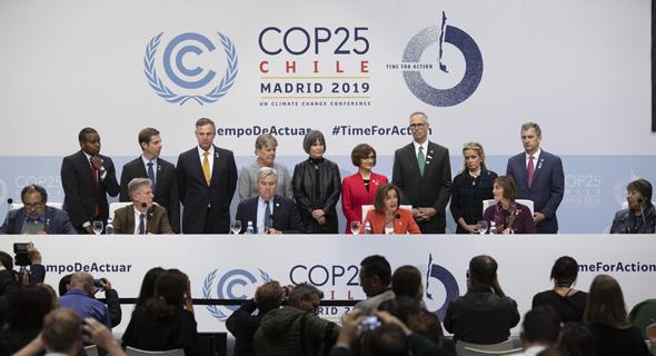 ועידת האקלים, מדריד דצמבר 2019, צילום: גטי