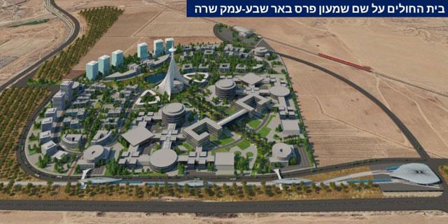 המועצה הארצית אישרה: בית חולים חדש יוקם בבאר שבע