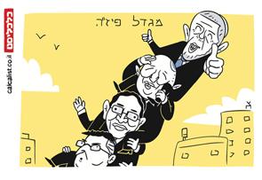 קריקטורה 5.12.19, איור: צח כהן