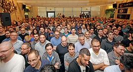 עובדי מובילאיי אחרי ה הודעה על מכירת החברה, צילום: רענן כהן