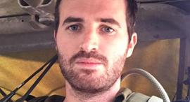 """יונתן אטיאס שותף מייסד ומנכ""""ל סייולו Sayollo , צילום: יונתן אטיאס"""