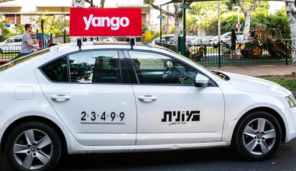מונית יאנגו (ארכיון), צילום: אלירן אביטל