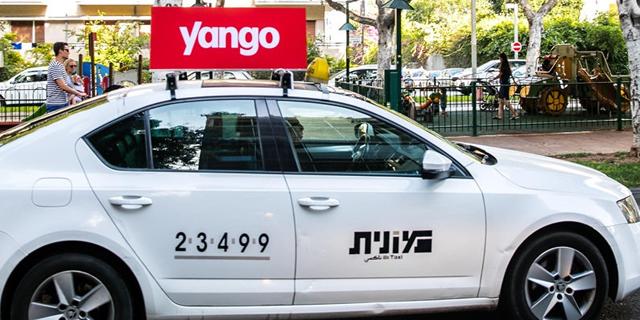בניגוד לחוק: יאנגו החלה לגבות תעריף גבוה ממחיר מונה בשעות העומס
