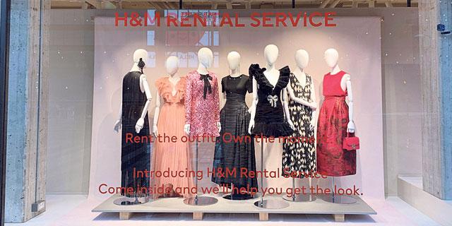 רשת H&M מצטרפת לטרנד השכרת הבגדים