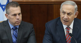 מימין: בנימין נתניהו ראש הממשלה גלעד ארדן שר לביטחון פנים, צילום: עמית שאבי