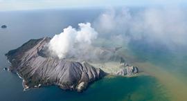 הר געש ניו זילנד, צילום: איי פי
