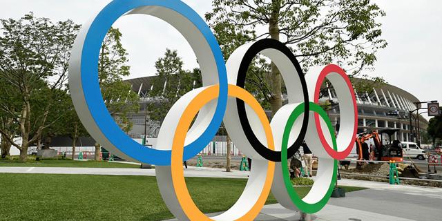 סמל אולימפיאדת טוקיו 2020, צילום: רויטרס