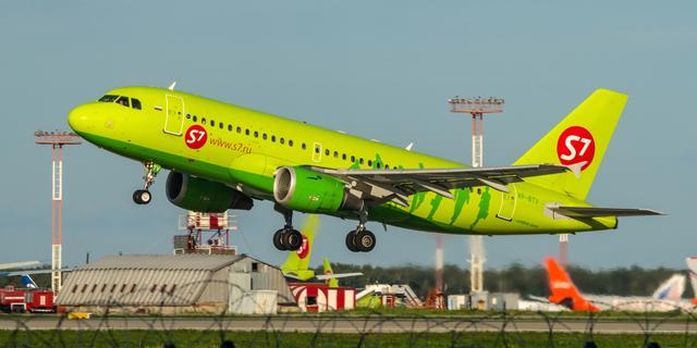 רוצים לטוס לסיביר? חברת התעופה הרוסית S7 בדרך לישראל