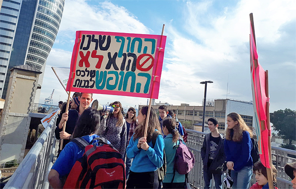 הפגנה היום נגד בניית מגדלים בחוף הכרמל , צילום: באדיבות החברה להגנת הטבע