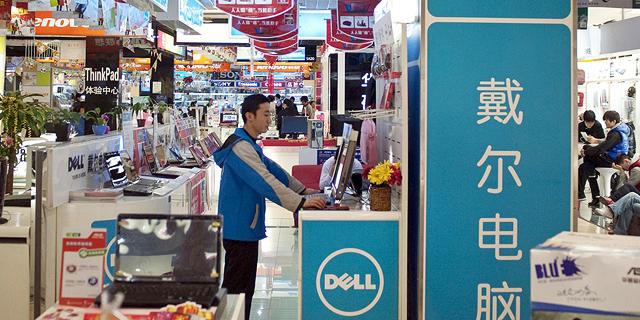 מטעמי אבטחה: סין מחרימה את דל, מיקרוסופט ו־HP