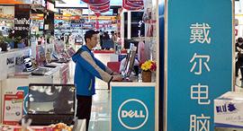 חנות של דל ב בייג'ינג סין, צילום: בלומברג