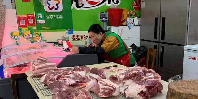 צרות בסין: מחירי בשר החזיר זינקו בנובמבר ב-110%