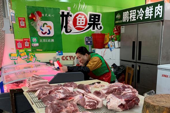 בשר חזירים באטליז, בבייג'ינג סין